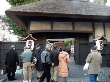 20090129_daikansyo