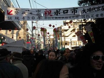 20090131_yuuyami